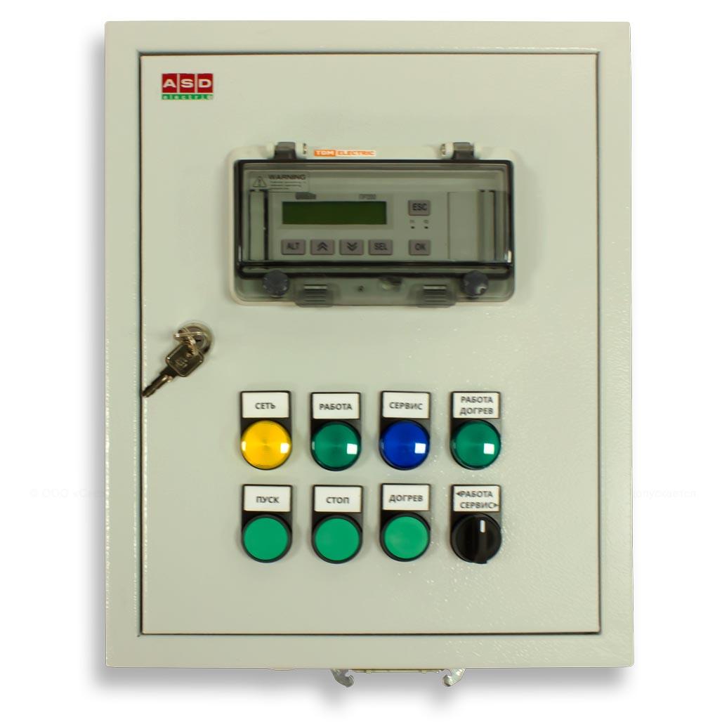 Канальный ультразвуковой увлажнитель воздуха Эконау УЗК-16 купить на ЭКОНАУ - изображение 5