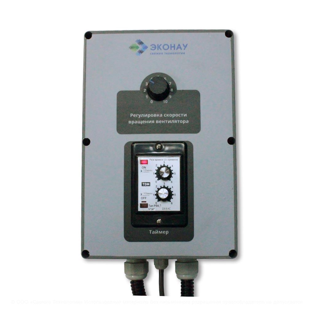 Ультразвуковой увлажнитель для витрин Эконау УЗ-2.2(В) купить на ЭКОНАУ - изображение 6